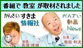 坂田師匠.JPG
